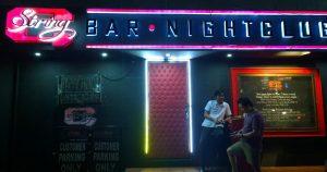 G-String Hostess Bar