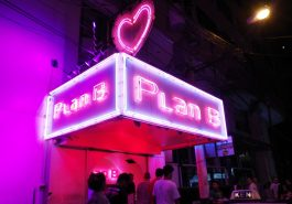 Plan B Hostess Bar