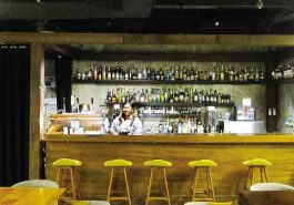 The Curator Bar